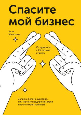 0.75x-thumb[2].png