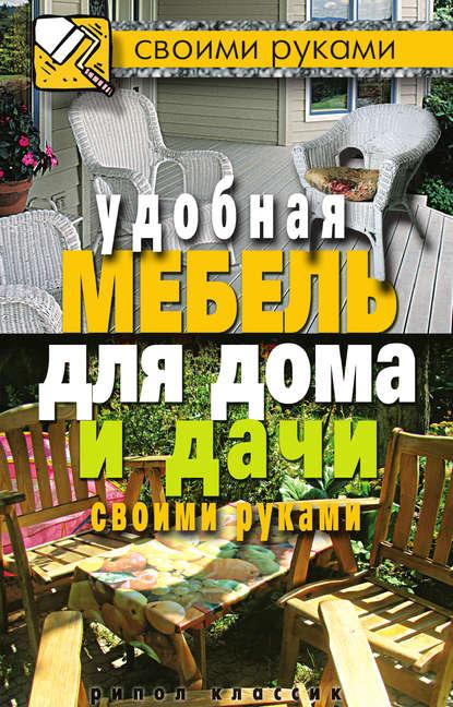 01742315.cover_415.jpg