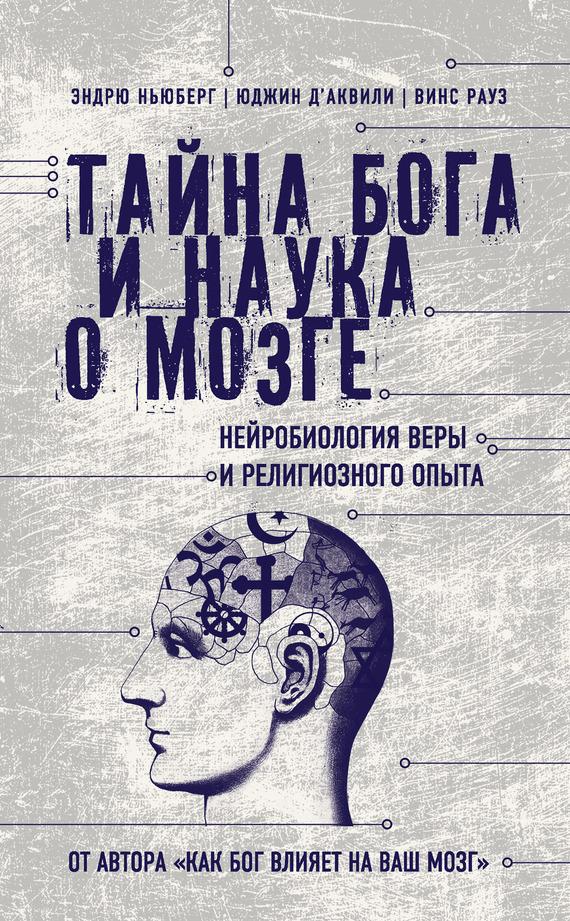 08812701.cover.jpg