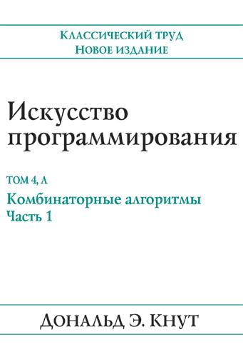 0_10370171.jpg