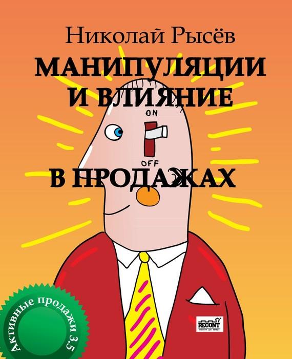10787198.cover.jpg