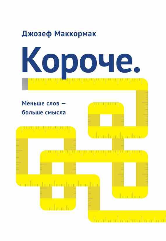 10977151.cover.jpg