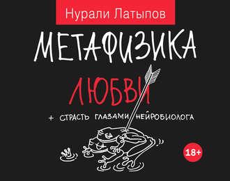 11598306.cover_330.jpg