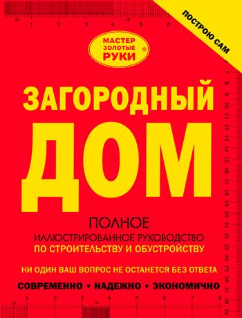 12stvo-po-stroitelstvu-i-obustroystvu-9449910.jpg