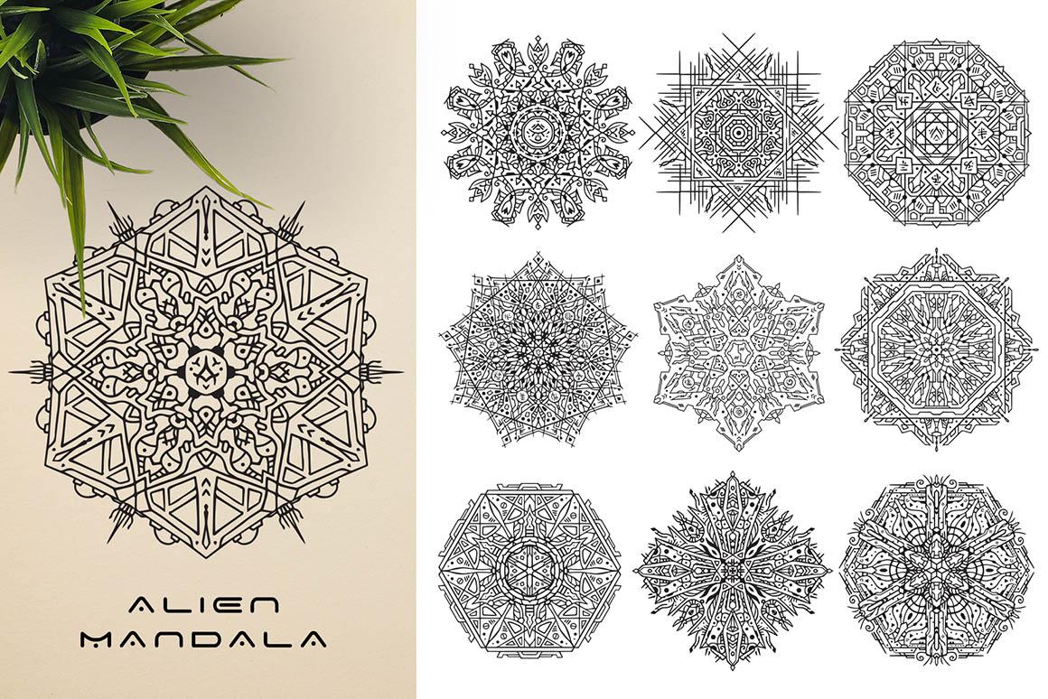 13-mandala-set-alien.jpg