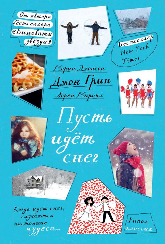 13628437.cover.jpg