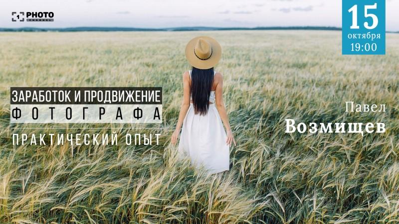 138_800px.jpg