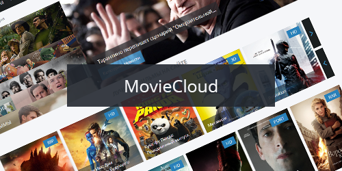 1398566524_welcome_moviecloud.png