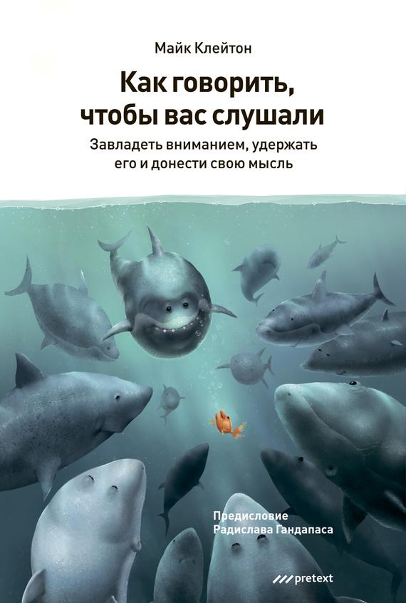 14195680.cover.jpg