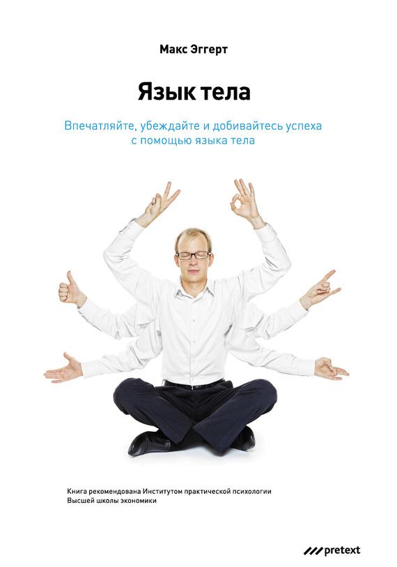 14196119.cover.jpg