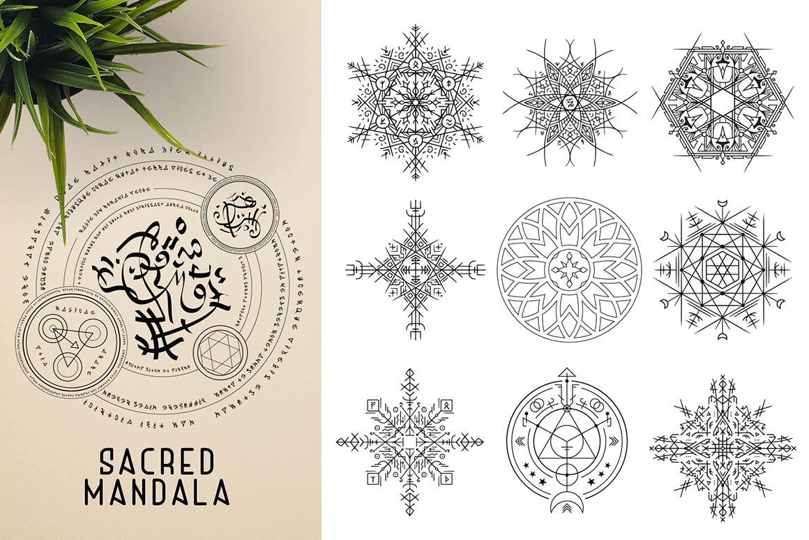 15mandala-sacred-2.jpg