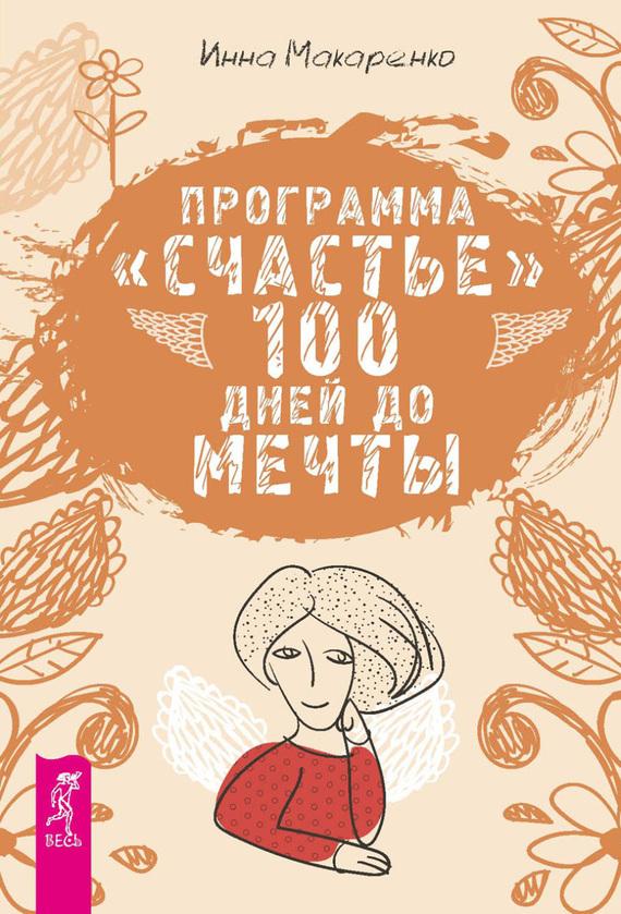 19915988.cover.jpg