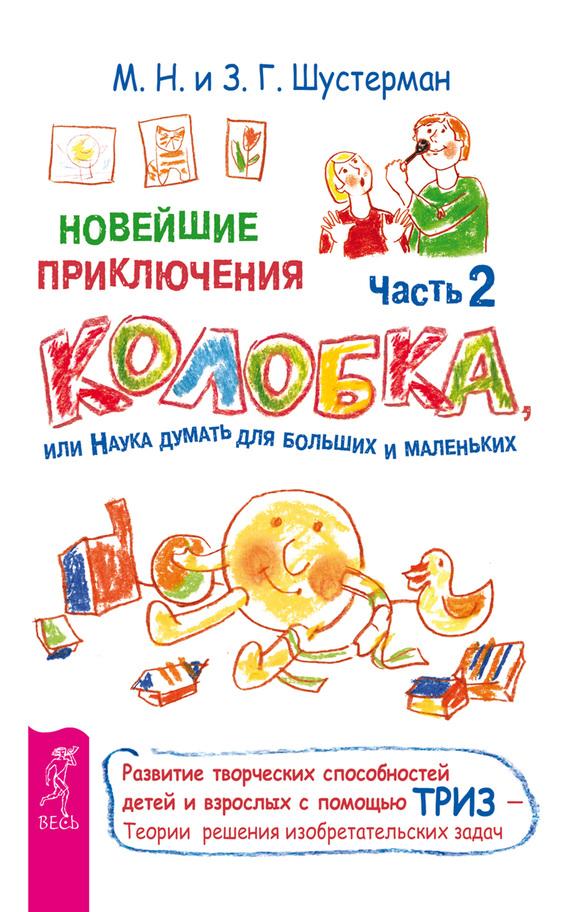 19916847.cover.jpg