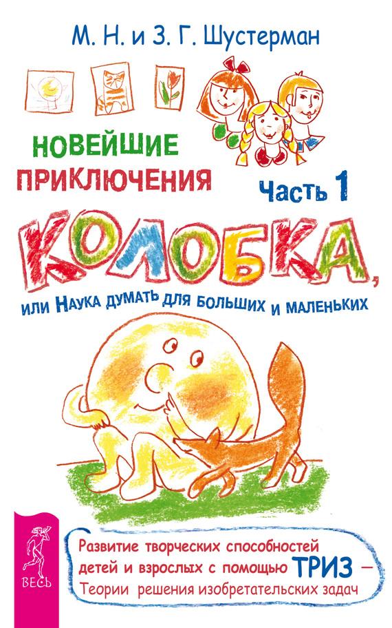 19921903.cover.jpg