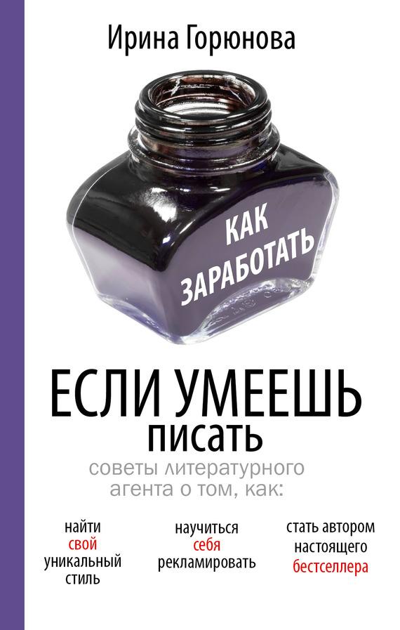 20045414.cover.jpg