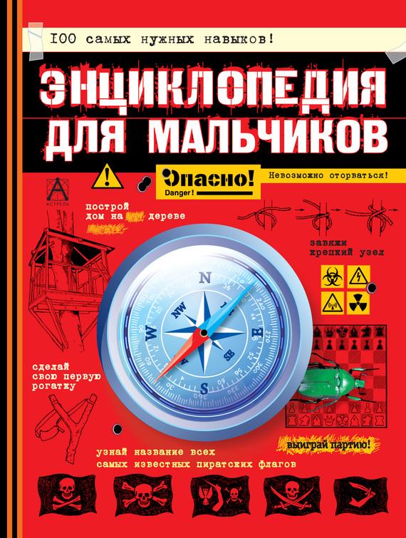 20136122_cover-pdf-kniga-pages-biblio-book-art-17086880.jpg