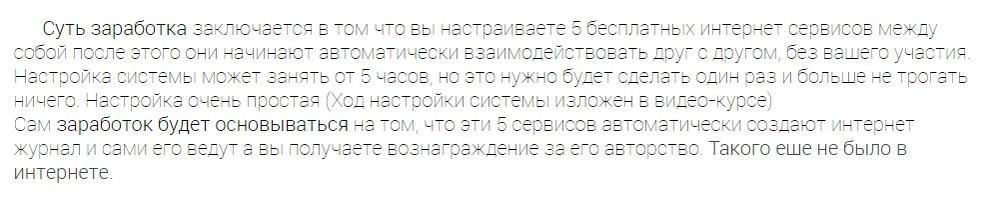 2015-10-02_171826.jpg