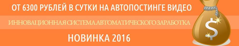 2016-02-10_101815.jpg