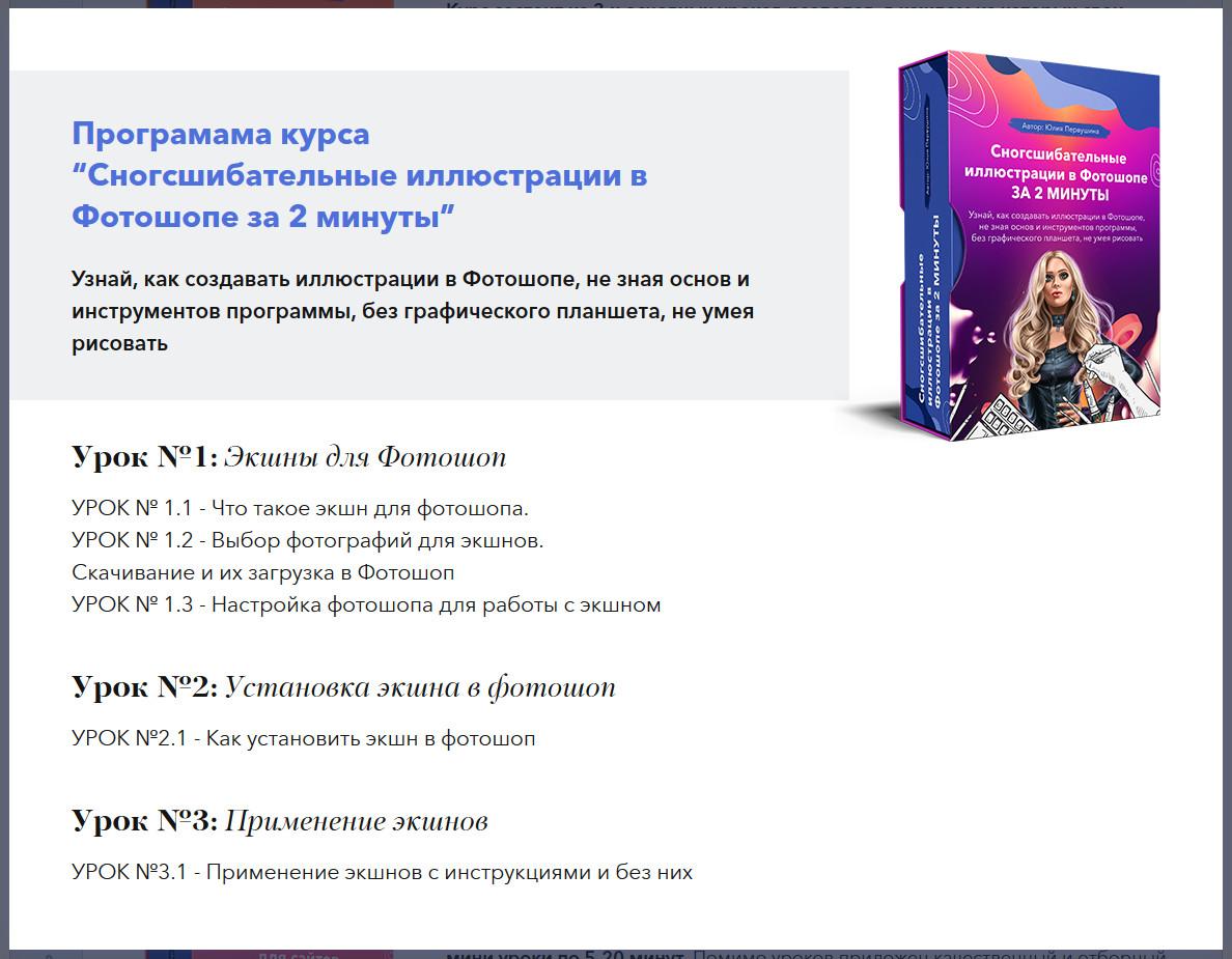 2018-06-22_225829.jpg
