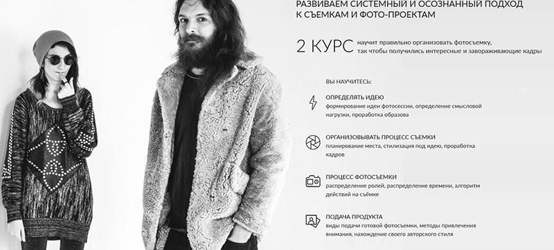 2018-08-09 19_29_28-Медведевская система онлайн-обучения.png