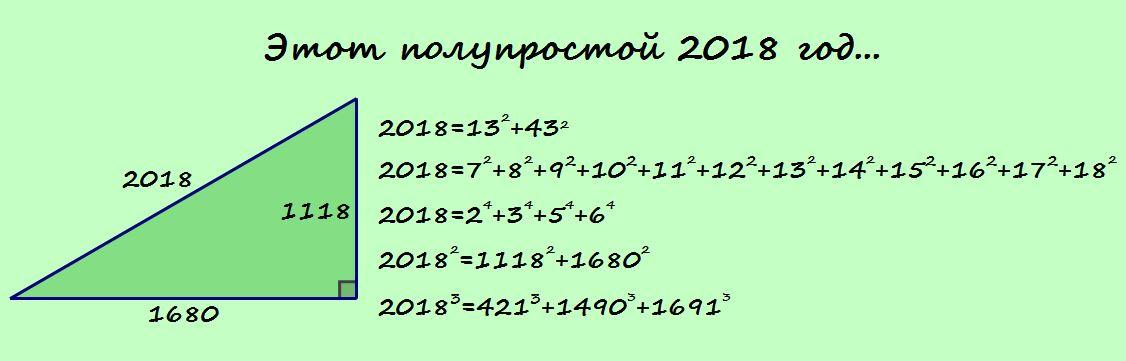 2018-3.jpg
