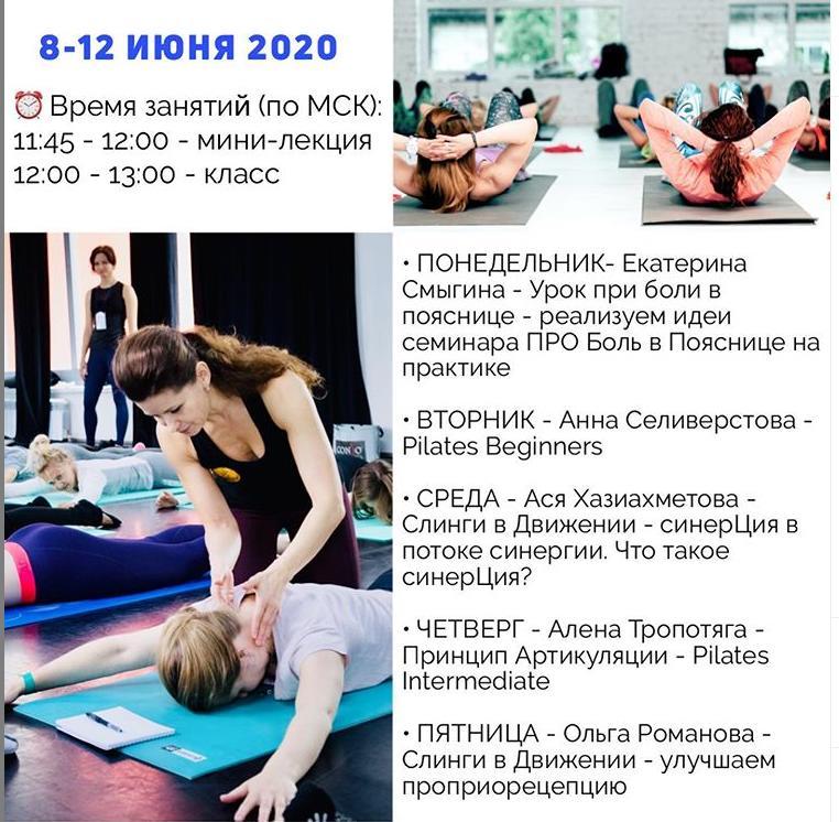 2020-06-08_17-46-34.jpg