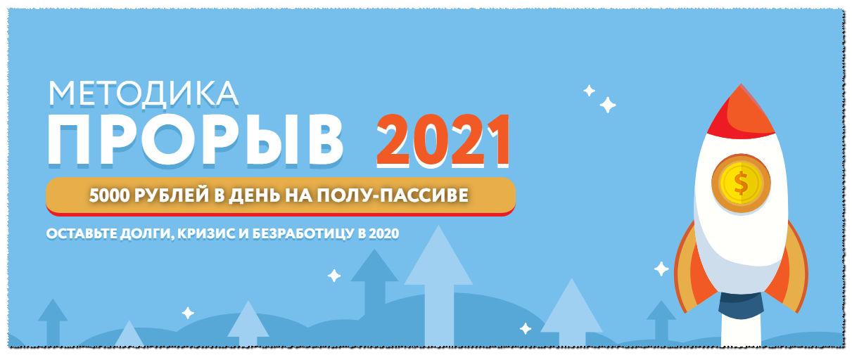 2020-12-29_060103.jpg