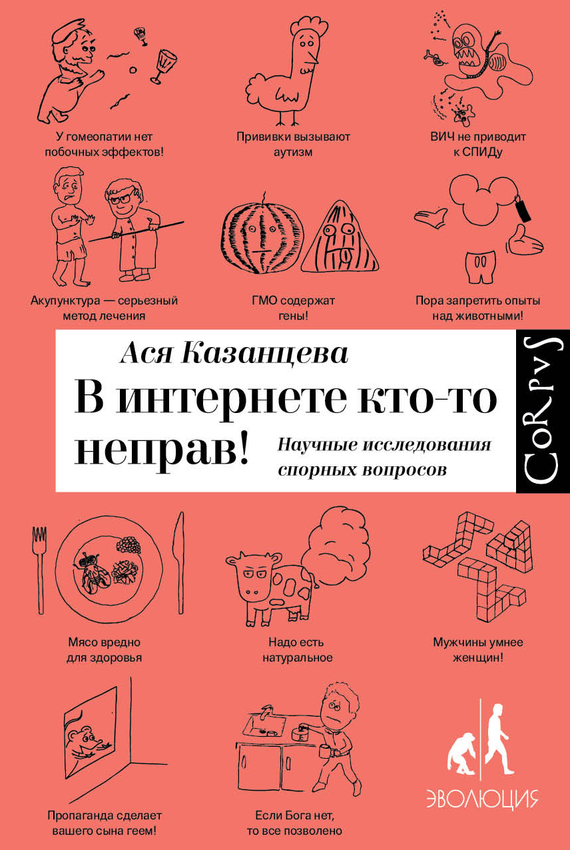 20235703_cover-elektronnaya-kniga-pages-biblio-book-art-17131032.jpg