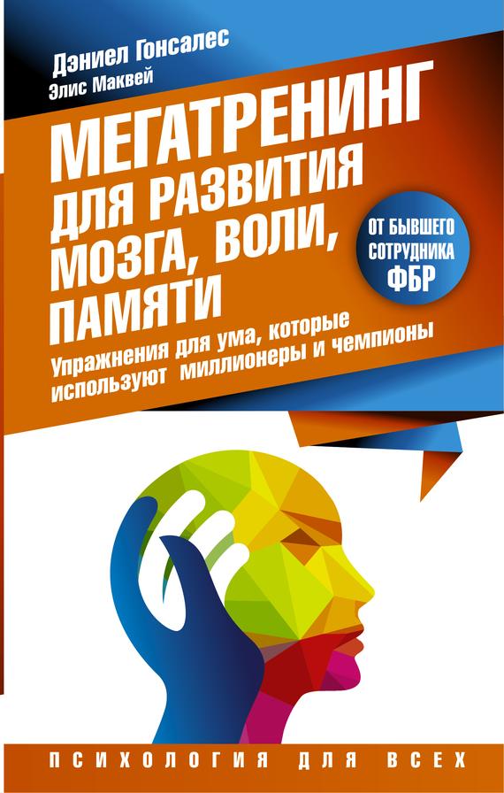 20235762_cover-elektronnaya-kniga-pages-biblio-book-art-17128747.jpg