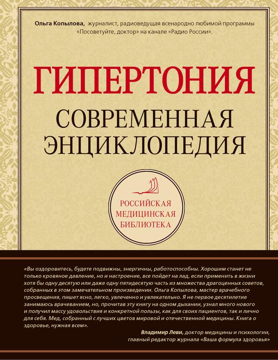 20266090_cover-elektronnaya-kniga-pages-biblio-book-art-17196407.jpg