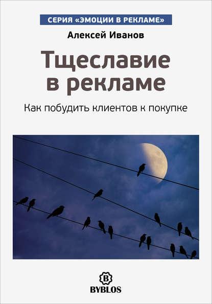 20325644.cover_415.jpg