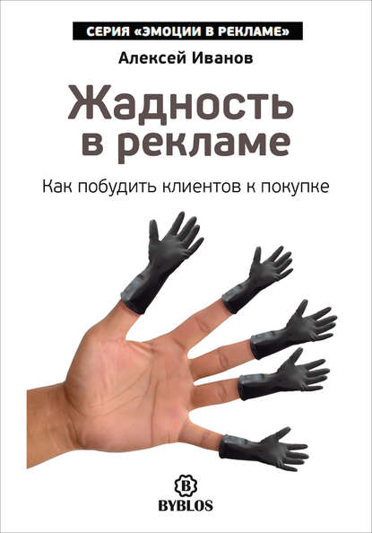 20325686.cover_415.jpg