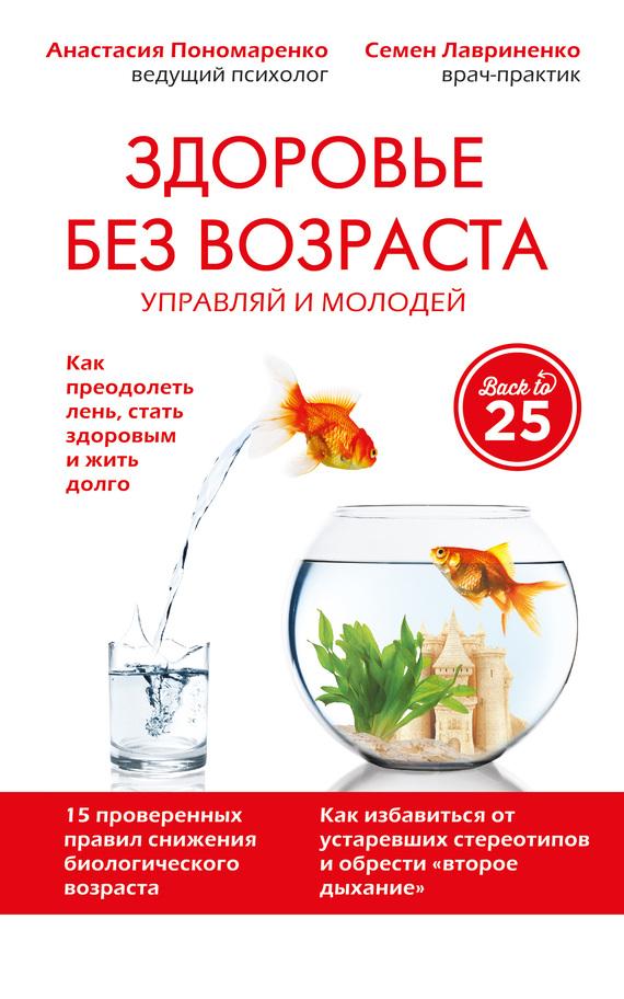 20387600_cover-elektronnaya-kniga-pages-biblio-book-art-17205996 (1).jpg