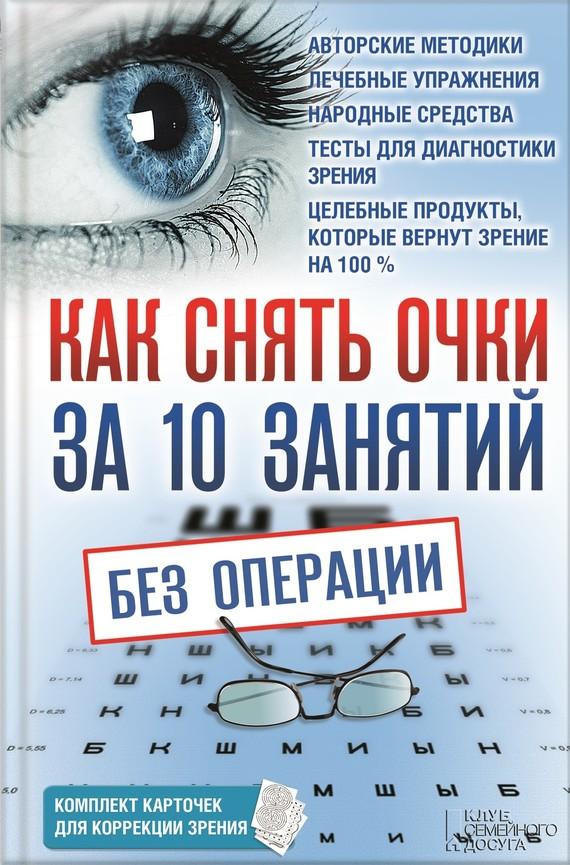 20387894_cover-elektronnaya-kniga-pages-biblio-book-art-17277993.jpg
