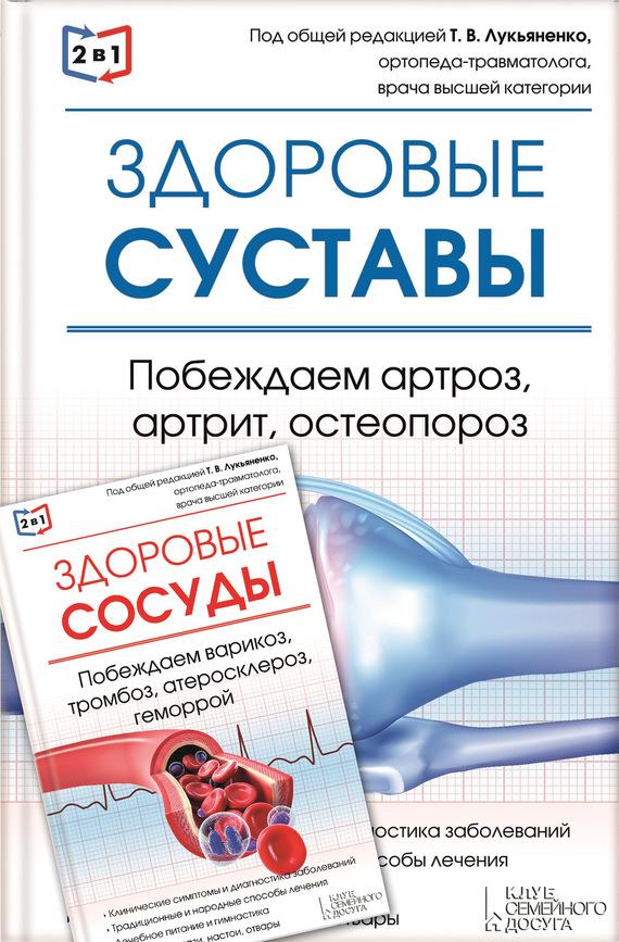 20388517_cover-elektronnaya-kniga-pages-biblio-book-art-17276692.jpg