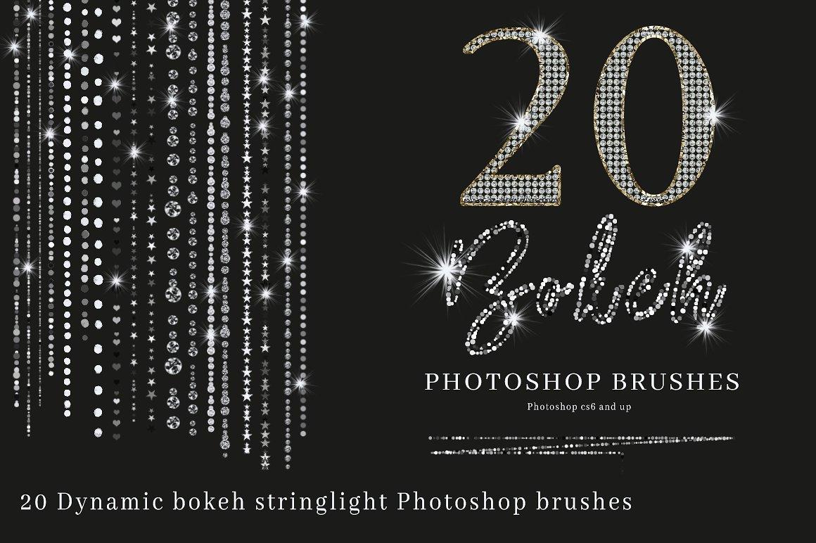 20stringlightbrushcover-.jpeg