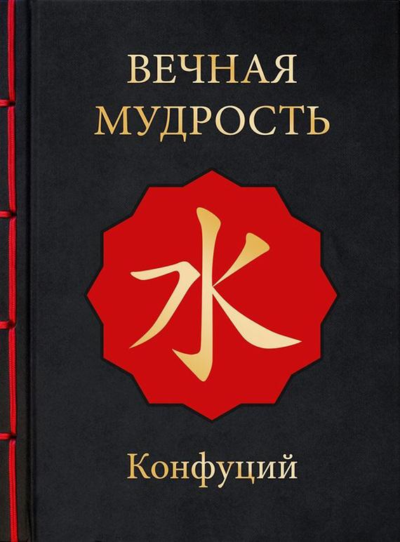21429026_cover-elektronnaya-kniga-pages-biblio-book-art-18292822.jpg