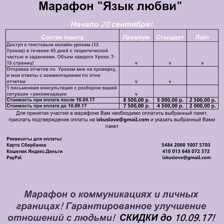 21568500_718898434962870_4266052150234185728_n.jpg