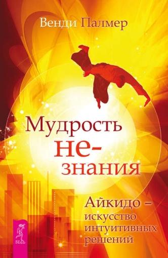 22683342.cover_415.jpg