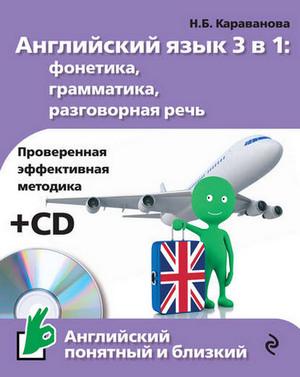 23210261.cover_415.jpg