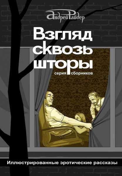 23709880.cover_415.jpg