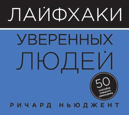 23740304.cover_415.jpg