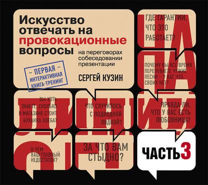23978984.cover_415.jpg