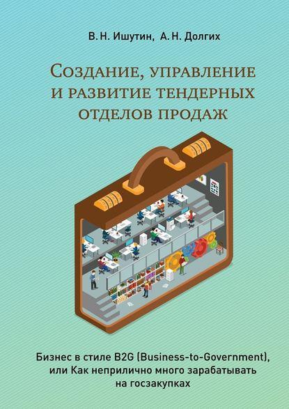 24277475.cover_415.jpg