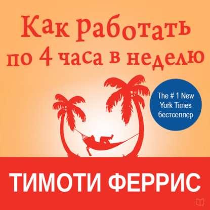 24279023.cover_415.jpg