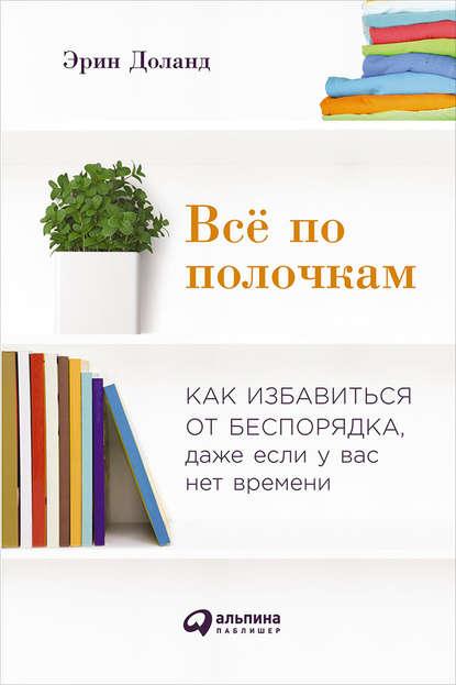 24307351.cover_415.jpg