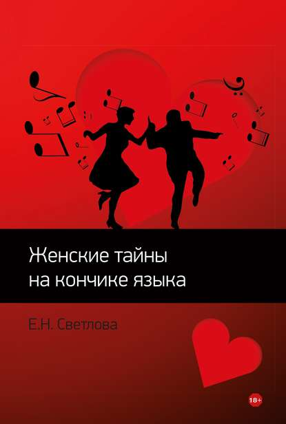 24315856.cover_415.jpg