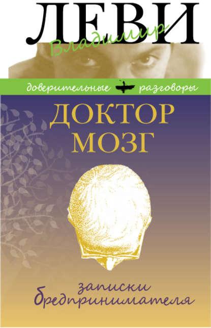 24373023.cover_415.jpg