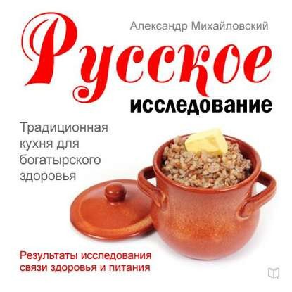 24406252.cover_415.jpg