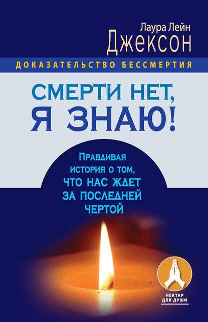 24732005.cover_415.jpg